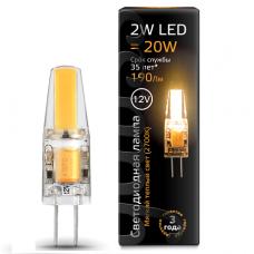 Лампа Gauss LED G4 12V 2W 2700K